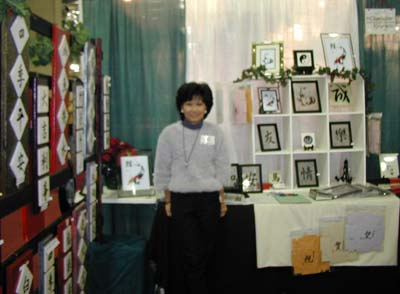 Show Booth
